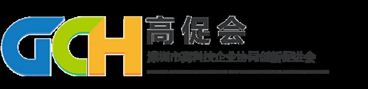 飞书深诺持续重点布局广东地区 助力跨境电商开启出海3.0时代