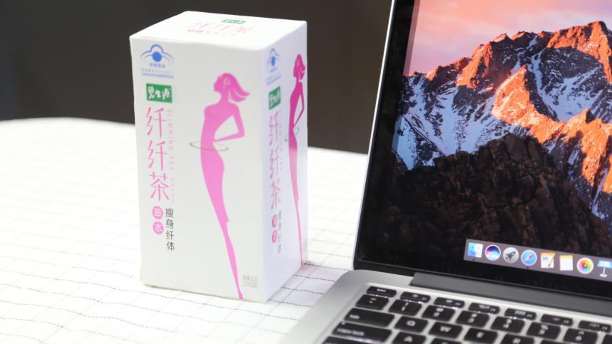 碧生源X营创赛 迎接品牌年轻新纪元 创青年未来